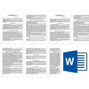 Шаблон інвестиційного контракту
